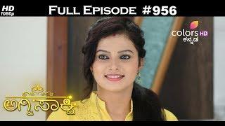 Agnisakshi - 1st August 2017 - ಅಗ್ನಿಸಾಕ್ಷಿ - Full Episode
