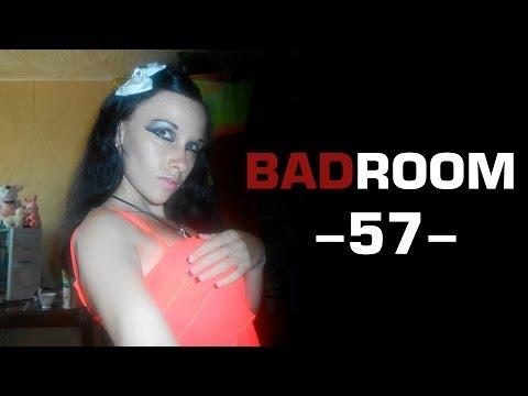 Xxx Mp4 BAD ROOM №57 СТРАННЫЙ 18 3gp Sex