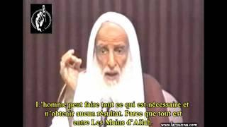 Maladies Du Coeur Et Du Corps Et Leurs Remedes En Islam (sheikh al Uthaymin)
