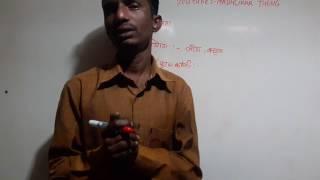 Marathi grammer / prayog marathi / मराठी व्याकरण प्रयोग