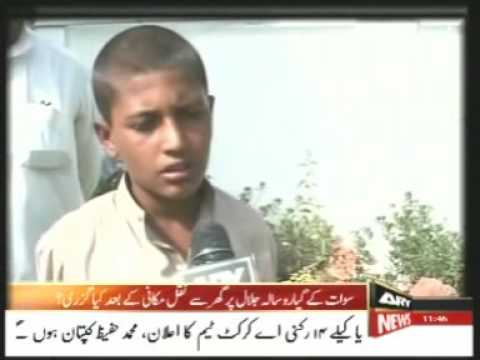 Lahore Policeman raped an orphan Child of Sawat