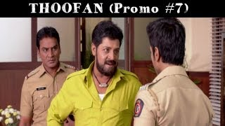 Thoofan Telugu Movie (Zanjeer) Dialogue Promo #7 - Ram Charan, Priyanka Chopra, Prakash Raj