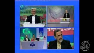 مناظره سوم حداد عادل : حمله حداد عادل به خاتمی و تذکر عارف به وی