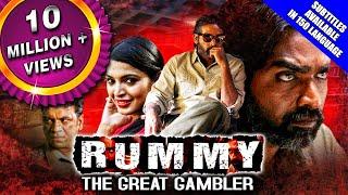 Rummy The Great Gambler (Soodhu Kavvuum) 2019 New Released Dubbed Movie| Vijay Sethupathi