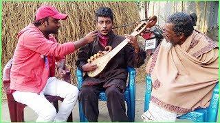 আহারে, জন্ম অন্ধ শিল্পি কি গান শুনাইলো, কলিজা মনে হয়ে ফাটিয়া যাবে ।। Interview & Song ।। Around Tv