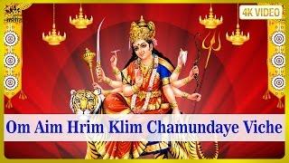 🔴 Om Aim Hrim Klim Chamundaye Viche Mantra 108 Times | Very Powerful Durga Mantra Chanting