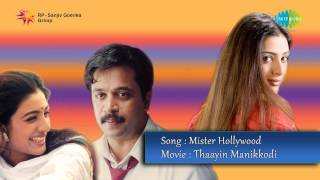 Thaayin Manikodi | Mister Hollywood song