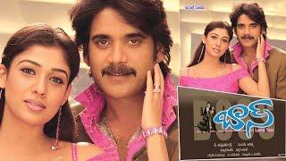 Soggade Chinni Nayana Movie Boss..I Love You Telugu Full Movie | Nagarjuna, Nayana Tara,