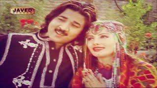 Nazia Iqbal, Javed Fiza - O Zaro Jaane