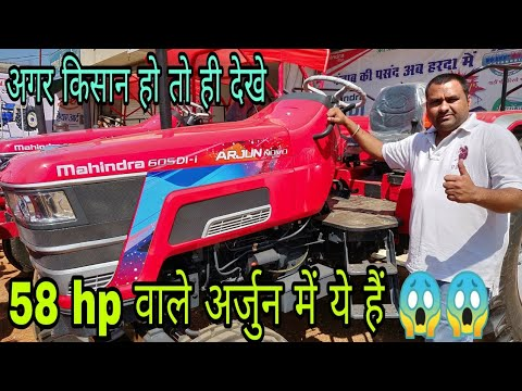 Xxx Mp4 Mahindra ARJUN NOVO 605 Di I Full Review And Specification With Datils 3gp Sex