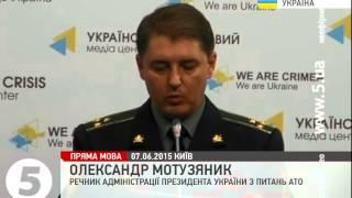 """СБУ затримала командира диверсантів """"ДНР"""" - """"Сахара"""""""