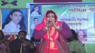 sarmin.eti akter.shopna sorkar.shahnoor shah.2015