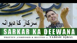 Sarkar e Madina Ka Deewana  | Latest Naat 2018 | Tabish Iqbal | Official Video