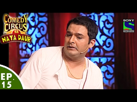Xxx Mp4 Comedy Circus Ka Naya Daur Ep 15 Devdas Kapil Sharma 3gp Sex