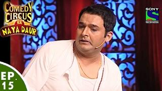Comedy Circus Ka Naya Daur - Ep 15 - Devdas Kapil Sharma