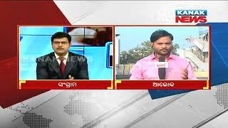 Most Wanted Criminal Ramachandra Sahu Encountered in Ganjam