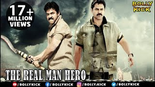The Real Man Hero | Hindi Dubbed Movies 2017 Full Movie | Hindi Movies | Venkatesh Movies