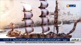 الفنان محمود ... تحف فنية وقوارب بحرية على أرض اليابسة