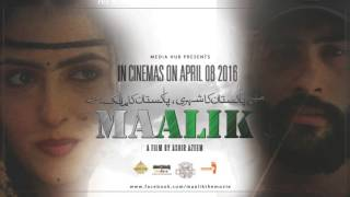 Maalik Movie Songs 2016 - Mann Mora by Rahat Fateh Ali khan