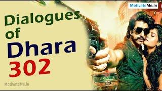 Beautiful Dialogues of 'Dhara 302' Hindi Movie