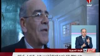 نشرة الظهر للأخبار ليوم 23 / 01 / 2017