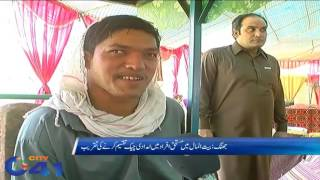 Relief cheques distribution ceremony in Jhang Bait ul Mal