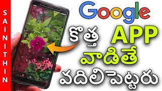Google New App 2018 Everyone should try this for sure - Google Lens India | in telugu by Sai Nithin