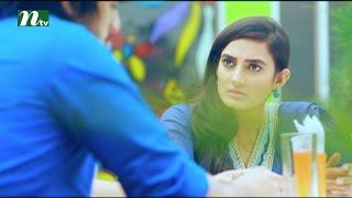Bangla Natok House 44 l Sobnom Faria, Aparna, Misu, Salman Muqtadir l Episode 29 I Drama & Telefilm