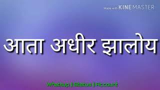 Whatsup Status|| Sairat||Zing zing zigat