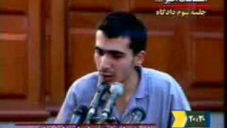 Iran Trial 3, Rioting in Support of an Illusion 2/3 ايران اغتشاش تقلب يا توهم