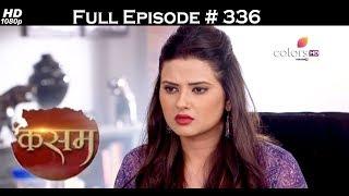 Kasam - 28th June 2017 - कसम - Full Episode (HD)