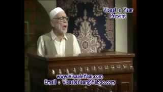 Alhaaj Muhammad Azam Chishti-