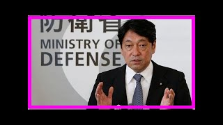 US Newspapers - Japan plans to long-range missiles in the context of threats nkorea-Minister
