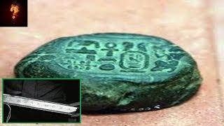 Canadian Meteorite Encrusted in Hieroglyphs?