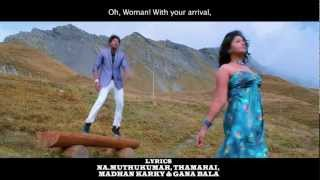 Anjali Hot Song In Settai Tamil Movie