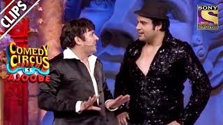 Krushna & Sudesh Show Their True Colors   Comedy Circus Ke Ajoobe