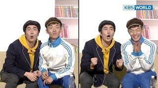 Quarreling Brothers   형제 진행형(ing) [Gag Concert / 2017.11.18]