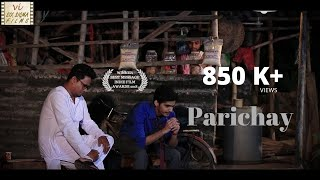 Award Winning Hindi Short Film | Parichay | A Motivational Story | Six Sigma Films