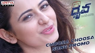 Choosa Choosa Song Promo || Dhruva Movie || Ram Charan Tej, Rakul Preet || HipHopTamizha