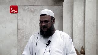 Bangla Waz Ki Korle Hayat Briddhi Pay by Abdur Razzak bin Yousuf   Free Bangla Waz