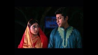 Prem kora nished   বাংলাভিশনের পর্দায় ঈদের বিশেষ আয়োজন   Special Eid Natok 2017