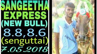 SANGEETHA EXPRESS (new Maddu) At Senguttai 2018