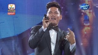 Cambodian Idol | Live Show | Final | Introduction