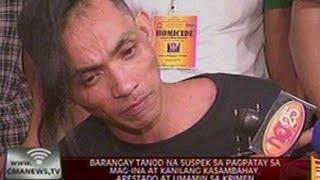 24Oras: Barangay tanod na suspek sa pagpatay sa mag-ina at kanilang kasambahay, arestado