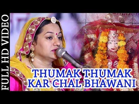 Xxx Mp4 Asha Vaishnav Bhajan 2015 Thumak Thumak Kar Chal Bhawani Brahmani Mata Rajasthani New Song 3gp Sex
