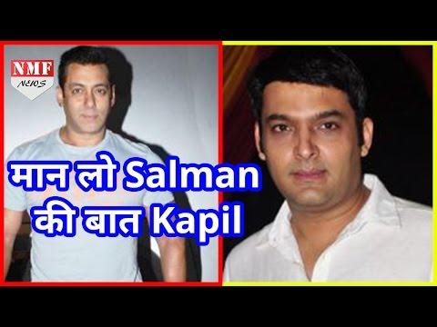 Xxx Mp4 मान लो Salman की बात वरना बहुत पछताना पड़ेगा Kapil 3gp Sex