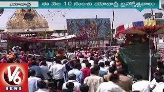 All Set For Brahmotsavam at Yadagirigutta shrine | Yadadri | V6 News