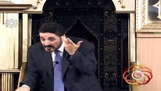 قالوا لعدنان ابراهيم ان الشيعة جبناء فكيف رد عليهم ؟؟؟