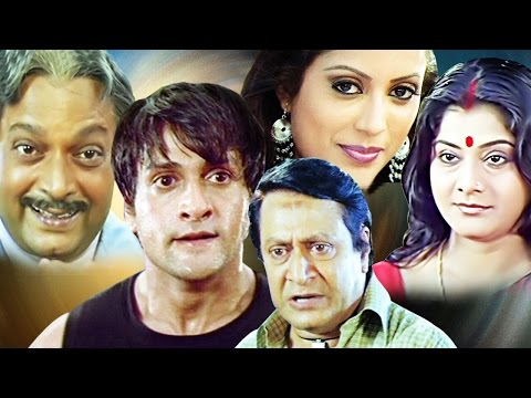 Agneepath (2005)   Full Bengali Movie   Inder Kumar, Laboni Sarkar, Ranjit Mallick