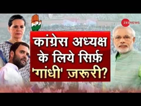 Xxx Mp4 Let A Non Gandhi Be Party Chief For 5 Years Narendra Modi 3gp Sex